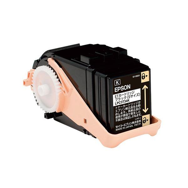 エプソン(EPSON)用 関連商品 エプソン LP-S6160用トナー S ブラック LPC3T34K