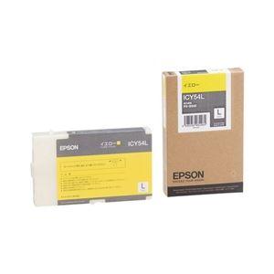 パソコン・周辺機器 関連 エプソン インクカートリッジL イエロー (PX-B500用) ICY54L