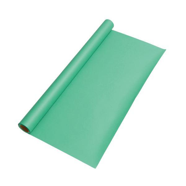 【洗顔用泡立てネット 付き】 生活 雑貨 通販 (業務用2セット) ゴークラ 色画用紙 ジャンボロールR 321 緑