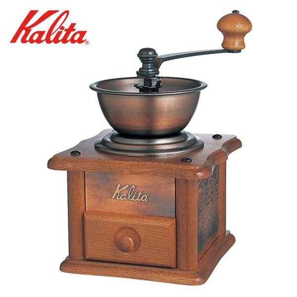 キッチン用品・食器・調理器具 関連 Kalita(カリタ) 銅版ミルAC-1 手挽きコーヒーミル 42067