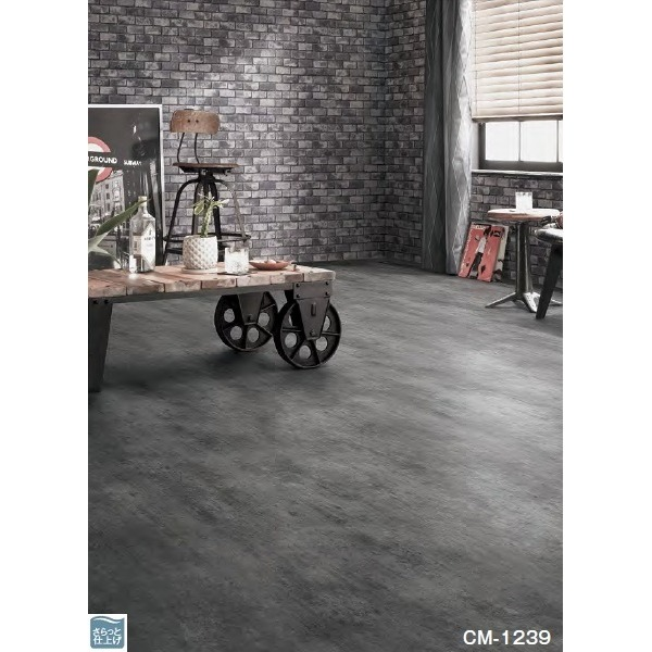サンゲツ 店舗用クッションフロア コンクリート 品番CM-1239 サイズ 200cm巾×5m