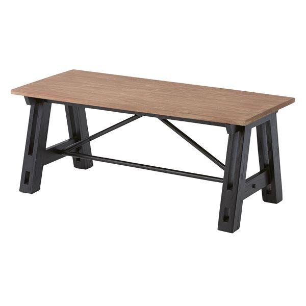 おしゃれな家具 関連商品 ウッディテイストコーヒーテーブル/センターテーブル 【幅100cm】 木製 天然木 NW-855 〔インテリア家具 什器〕