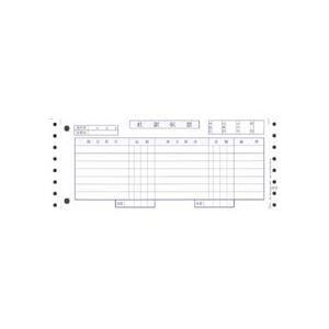 AV・デジモノ (まとめ) オービック 仕訳伝票(OBC7行) Y10×T4 連続用紙 3372 1箱(2000枚) 【×2セット】