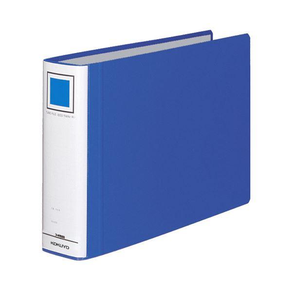 文具・オフィス用品 (まとめ) コクヨ チューブファイル(エコツインR) A4ヨコ 500枚収容 背幅65mm 青 フ-RT655B 1冊 【×5セット】