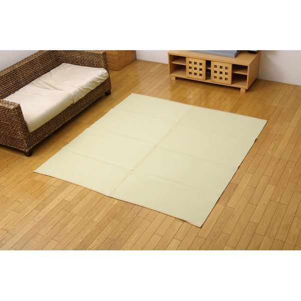 カーペット・マット関連 洗える PPカーペット 『イースト』 ベージュ 江戸間4.5畳(約261×261cm)