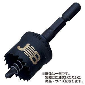 (まとめ)インパクトホールソー 【φ28mm×2セット】 ジョブマスター JIH-28