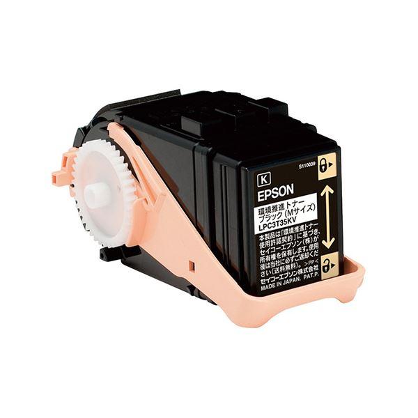 エプソン(EPSON)用 関連商品 エプソン LP-S6160用環境推進トナー M ブラック LPC3T35KV