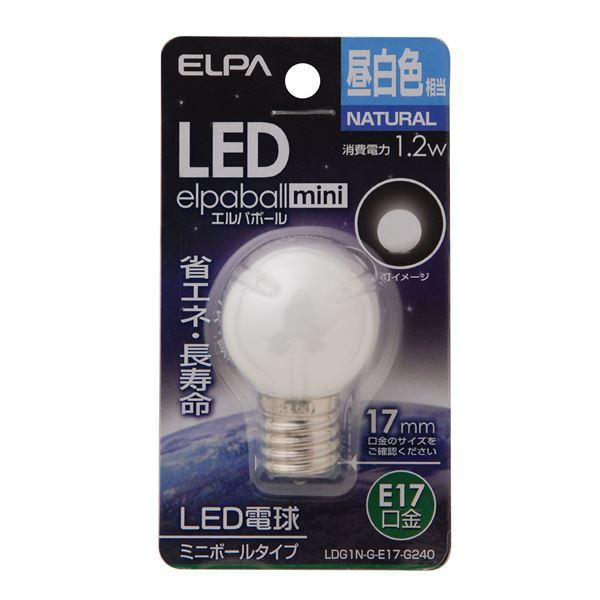 家電 日用品 便利 (業務用セット) LED装飾電球 ミニボール球形 E17 G30 昼白色 LDG1N-G-E17-G240 【×10セット】