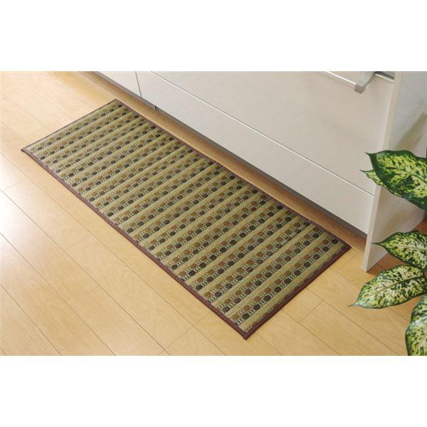 キッチンマット 240 い草ドット柄 グリーン 『ドロップ』 約60×240cm (裏面:滑りにくい加工)