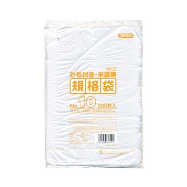 日用雑貨 規格袋ひも付 10号200枚入01HD半透明 HK10 【(100袋×5ケース)合計500袋セット】 38-414