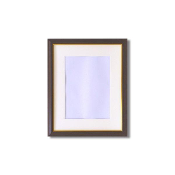 絵画 関連商品 【額縁】マット・壁掛けひも・アクリル付 ■8125水彩額F6号 マット付 (ブラウン)