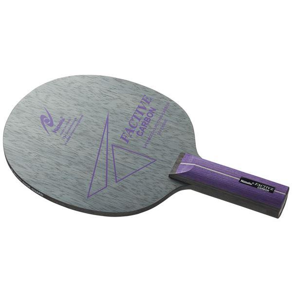 スポーツ用品・スポーツウェア関連商品 ニッタク(Nittaku)シェイクラケット FACTIVE CARBON ST(ファクティブカーボン ストレート)NC0433