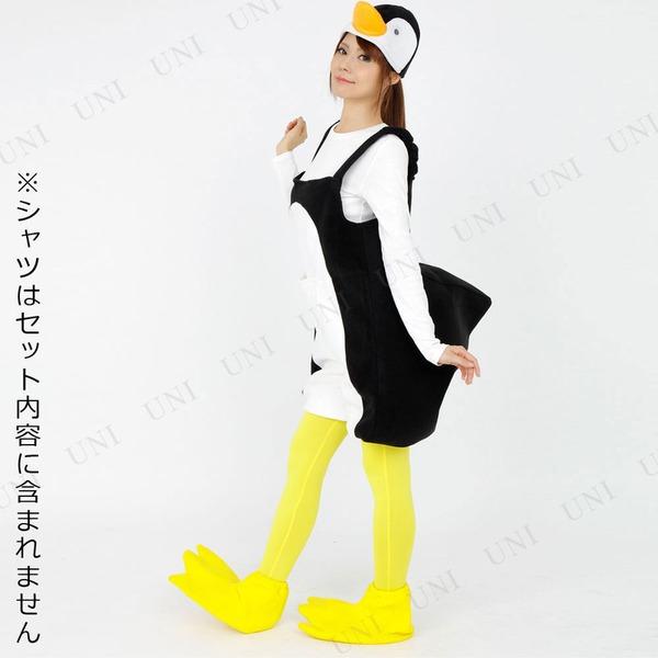 コスプレ・変装・仮装 関連 なかよしシリーズ ペンギン