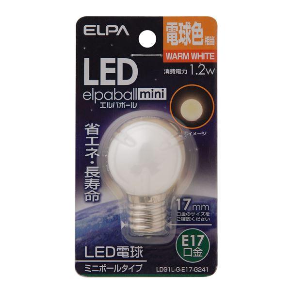 家電 生活用品 雑貨 (業務用セット) LED装飾電球 ミニボール球形 E17 G30 電球色 LDG1L-G-E17-G241 【×10セット】