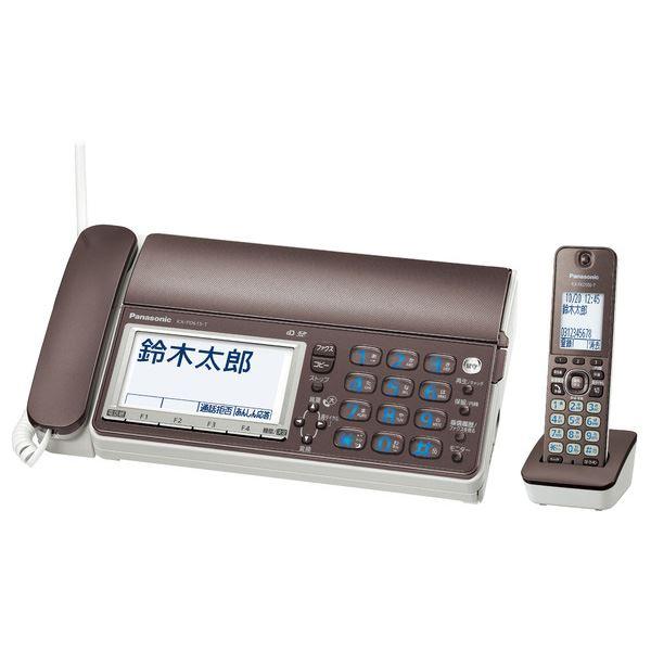 日用品関連 パナソニック デジタルコードレス普通紙ファクス(子機1台付き)(ブラウン) KX-PD615DL-T