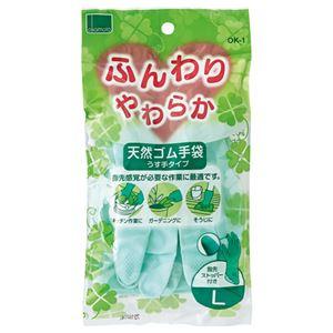 日用品雑貨 (まとめ) オカモト ふんわりやわらか天然ゴム手袋 L グリーン OK-1L-G 1双 【×50セット】