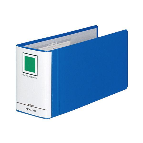 文具・オフィス用品 (まとめ) コクヨ チューブファイル(エコツインR) B4 1/3ヨコ 800枚収容 背幅95mm 青 フ-RT6819B 1冊 【×5セット】