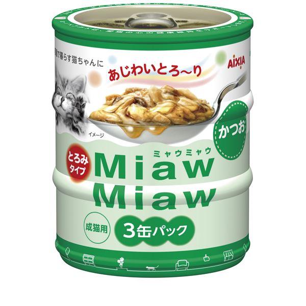 ホビー・エトセトラ (まとめ)アイシア MiawMiawミニ3P かつお 【猫用・フード】【ペット用品】【×24セット】