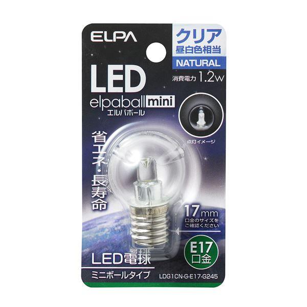 電球 生活用品 雑貨 (業務用セット) LED装飾電球 ミニボール球形 E17 G30 クリア昼白色 LDG1CN-G-E17-G245 【×5セット】