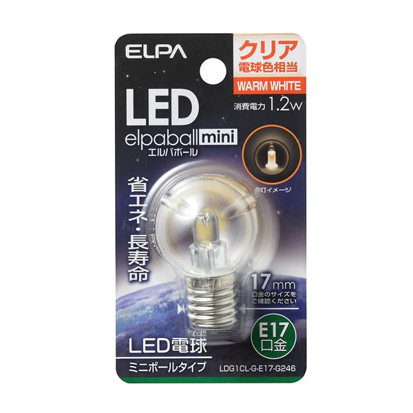 家電 便利グッズ 日用品雑貨 (業務用セット) LED装飾電球 ミニボール球形 E17 G30 クリア電球色 LDG1CL-G-E17-G246 【×10セット】