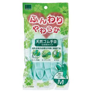日用品雑貨 (まとめ) オカモト ふんわりやわらか天然ゴム手袋 M グリーン OK-1M-G 1双 【×50セット】