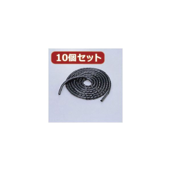 生活 雑貨 通販 10個セット エレコム ゴチャゴチャなケーブルを整理するチューブ BST-15BKX10