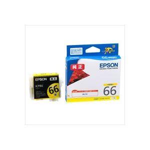 パソコン・周辺機器 (業務用40セット) エプソン EPSON インクカートリッジ ICY66 イエロー 【×40セット】