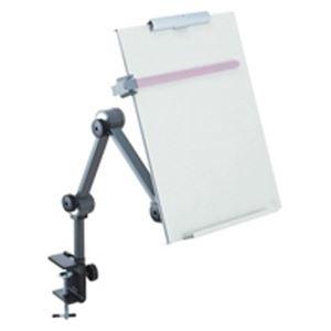 パソコン・周辺機器 (業務用3セット) エヌケイ クランプ型原稿台 GSC-A4T A4判縦 【×3セット】