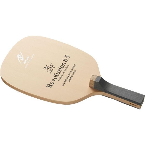 スポーツ・アウトドア 卓球 ラケット 関連 スポーツ・レジャー関連商品 ニッタク(Nittaku)ペンホルダーラケット REVOFUSION8.5 MF P 角型(レボフュージョン8.5 MF P 角型)NE6413, トヤマシ e53c9eb6