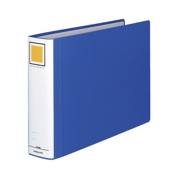 (まとめ) コクヨ チューブファイル(エコツインR) B4ヨコ 600枚収容 背幅75mm 青 フ-RT669B 1冊 【×4セット】