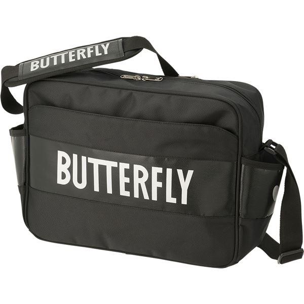 スポーツ用品・スポーツウェア バタフライ(Butterfly) 卓球バッグ スタンフリー・ショルダー 62870 シルバー