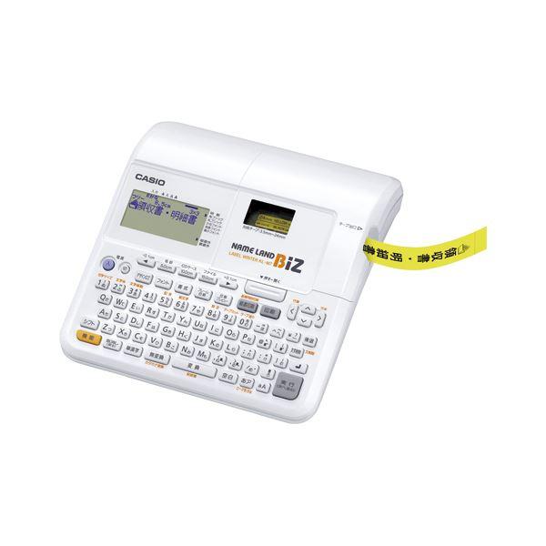 スマートフォン・携帯電話用アクセサリー スキンシール 関連 ネームランド本体ケース付き KL-M7-CA