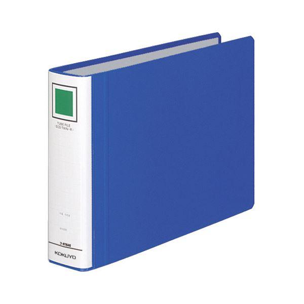 (まとめ) コクヨ チューブファイル(エコツインR) B5ヨコ 400枚収容 背幅55mm 青 フ-RT646B 1冊 【×5セット】
