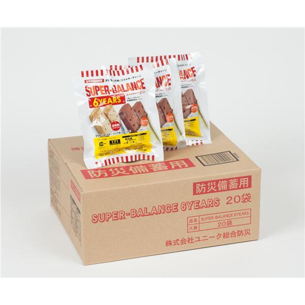 食品 関連 防災備蓄用食品 スーパーバランス 6YEARS (1箱20袋入)