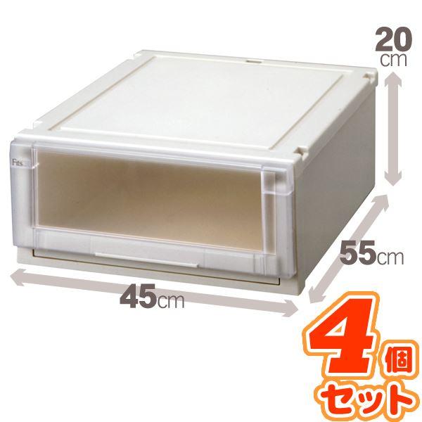 生活 雑貨 通販 (4個セット) 収納ボックス/衣装ケース 『Fits フィッツユニットケース』 幅45cm×高さ20cm 日本製
