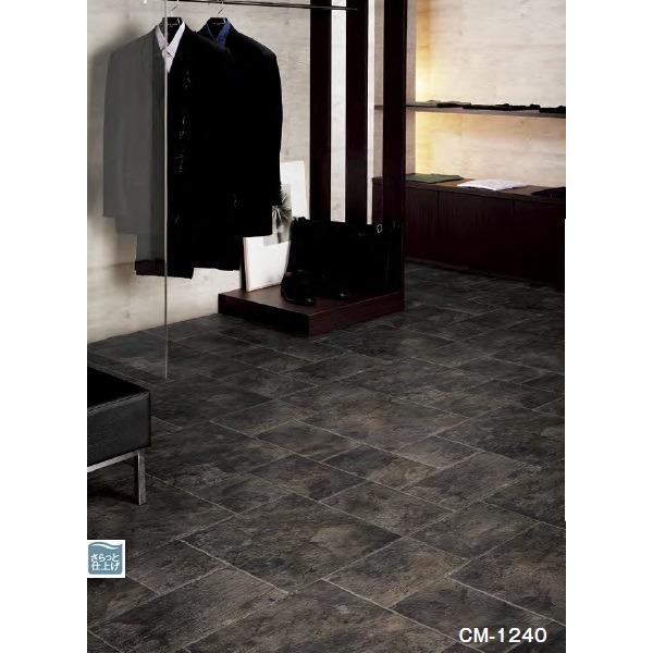 インテリア・寝具・収納 関連 サンゲツ 店舗用クッションフロア ブラックスレート 品番CM-1240 サイズ 200cm巾×8m