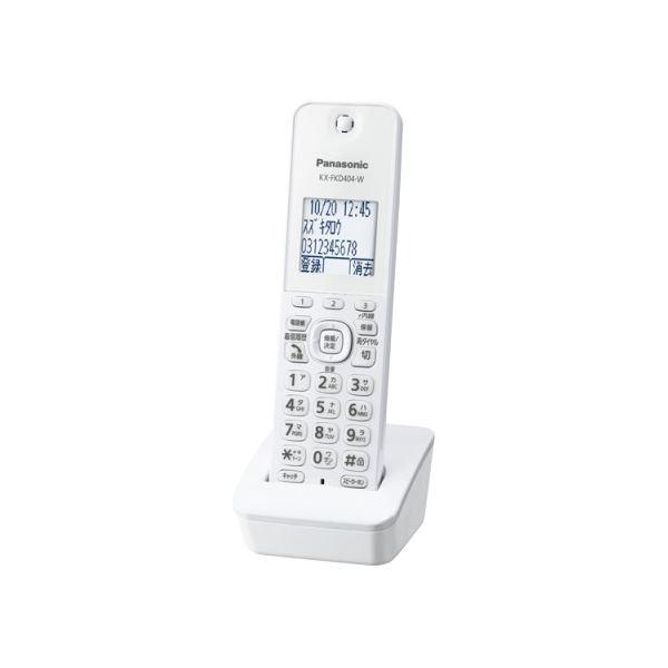 家電 パナソニック(家電) 増設子機 (ホワイト) KX-FKD404-W