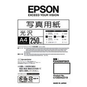 写真用紙 光沢 250枚 KA4250PSKR A4 【×2セット】 (業務用2セット) EPSON(エプソン)