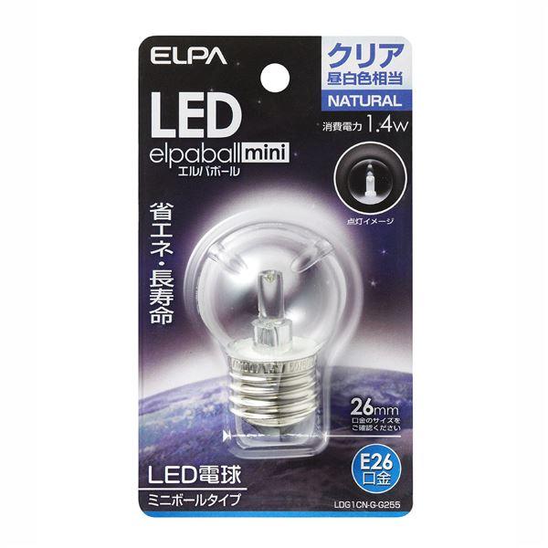 電球 日用品 便利 (業務用セット) LED装飾電球 ミニボール球形 E26 G40 クリア昼白色 LDG1CN-G-G255 【×5セット】