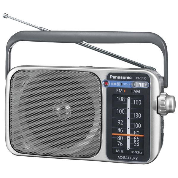 家電 関連 FM/AM 2バンドレシーバー (シルバー) RF-2450-S