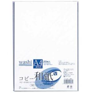 パソコン・周辺機器 PCサプライ・消耗品 コピー用紙・印刷用紙 関連 (業務用20セット) マルアイ コピー和紙 カミ-P4AW A4 白 200枚