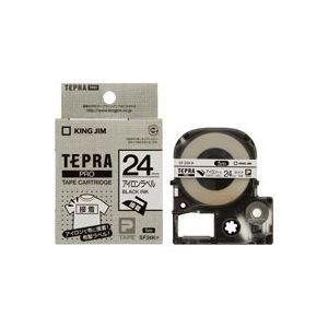 (業務用30セット) キングジム テプラ PROテープアイロン SF24K 白に黒文字 24mm 【×30セット】