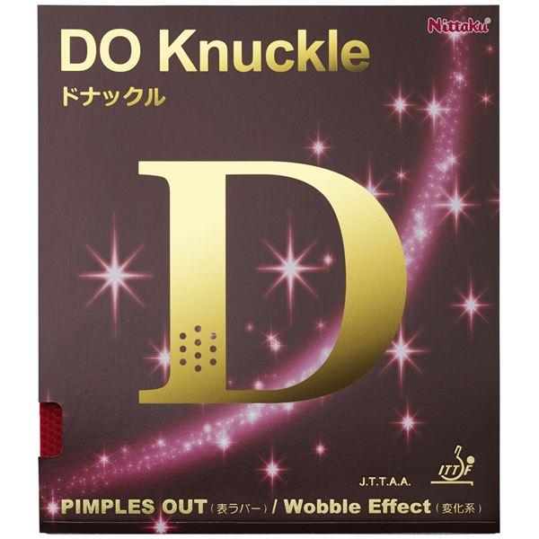 スポーツ用品・スポーツウェア関連商品 表ソフトラバー DO Knuckle(ドナックル)NR8572 レッド GU