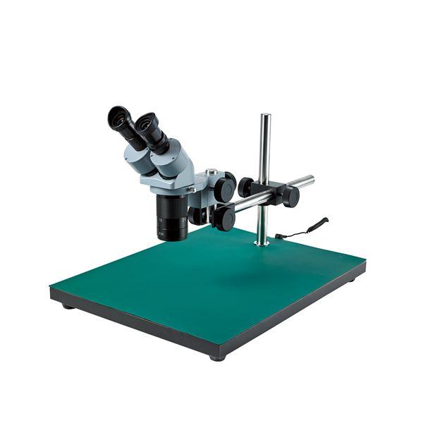 ホビー・エトセトラ 【ホーザン】実体顕微鏡 L-KIT537
