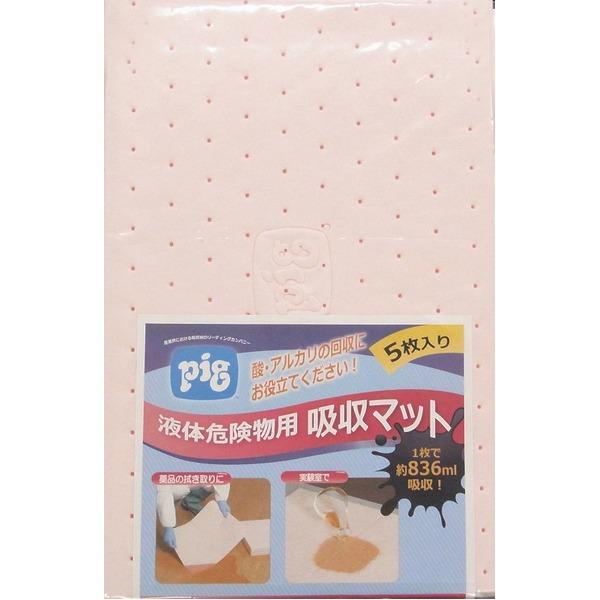 DIY・工具 (業務用20セット)pig 酸・アルカリ等液体吸収材(油吸着剤)/ハズマット 【5枚】 縦38cm×