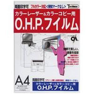 生活日用品 (業務用50セット) 十千万 OHPフィルム WPO-A4P PPC A4 10枚