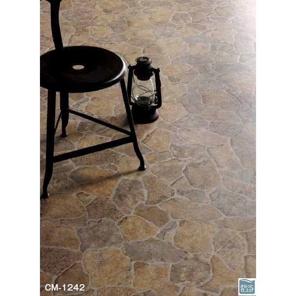 インテリア・寝具・収納 関連 サンゲツ 店舗用クッションフロア サンドストーン 品番CM-1242 サイズ 200cm巾×2m