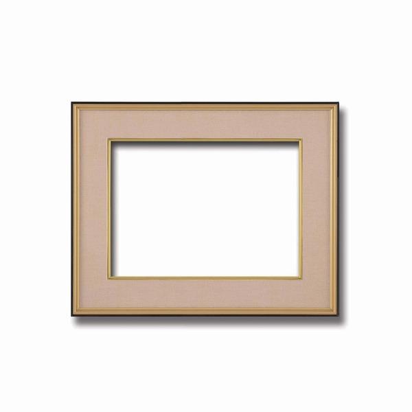インテリア・家具関連商品 【和額】黒い縁に金色フレーム 日本画額 色紙額 木製フレーム ■黒金 色紙F6サイズ(410×318mm) ベージュ