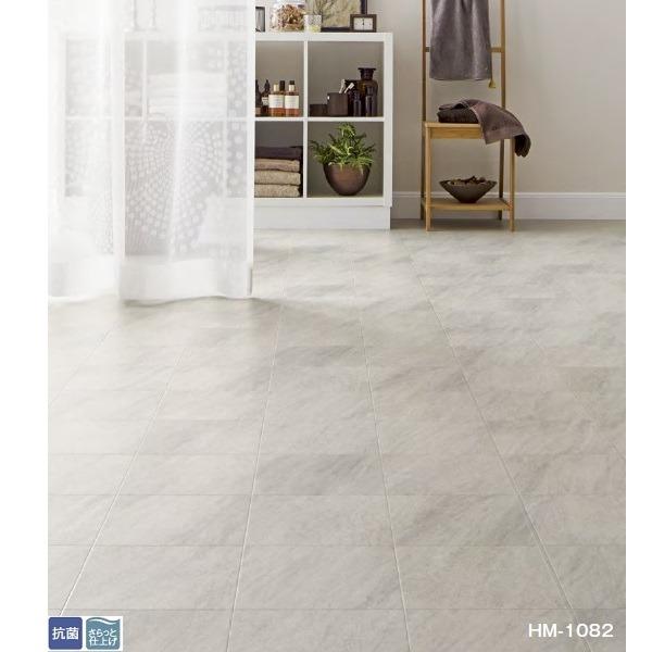 インテリア・寝具・収納 関連 サンゲツ 住宅用クッションフロア グレインタイル 品番HM-1081 サイズ 182cm巾×3m