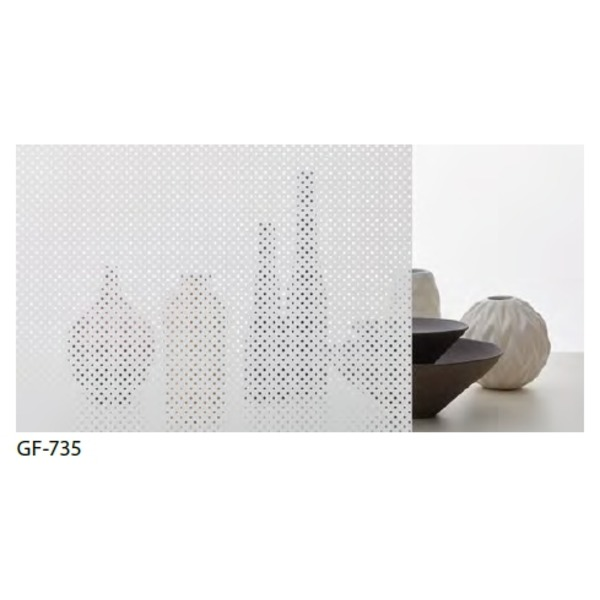 ドット柄 飛散防止ガラスフィルム GF-735 92cm巾 10m巻